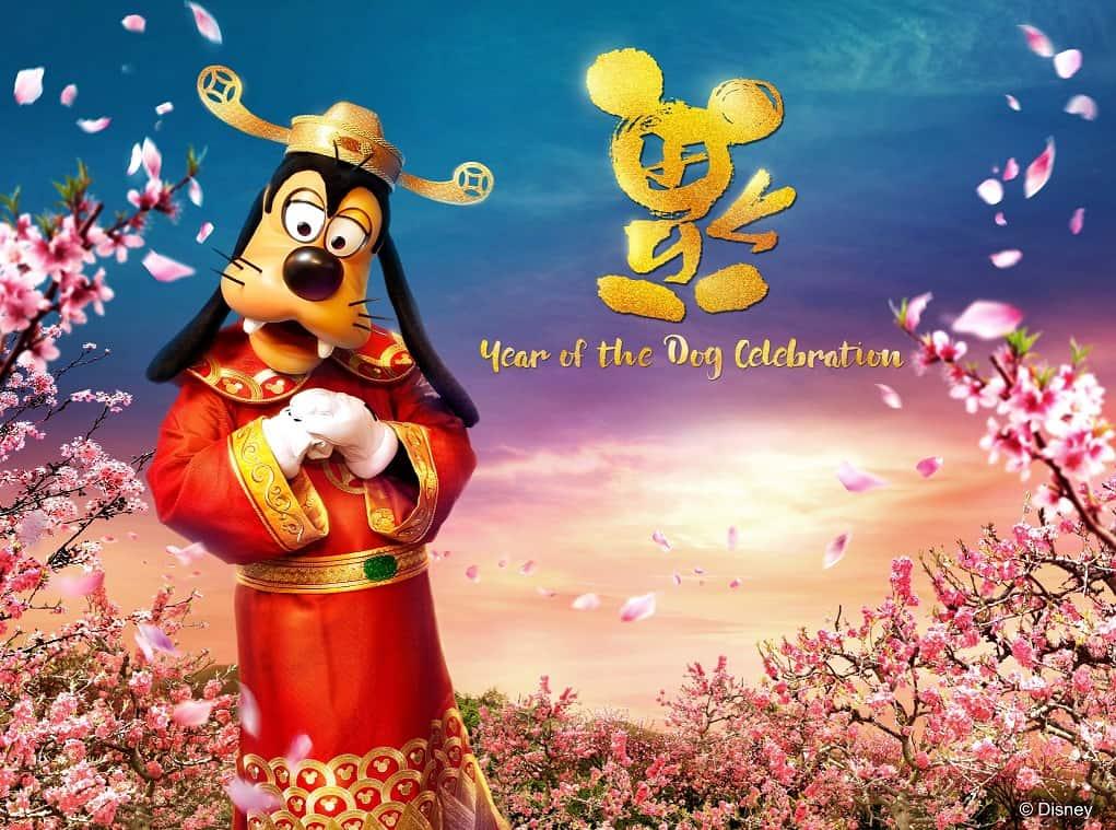image-of-goofy-as-god-of-fortune-at-hong-kong-disneyland