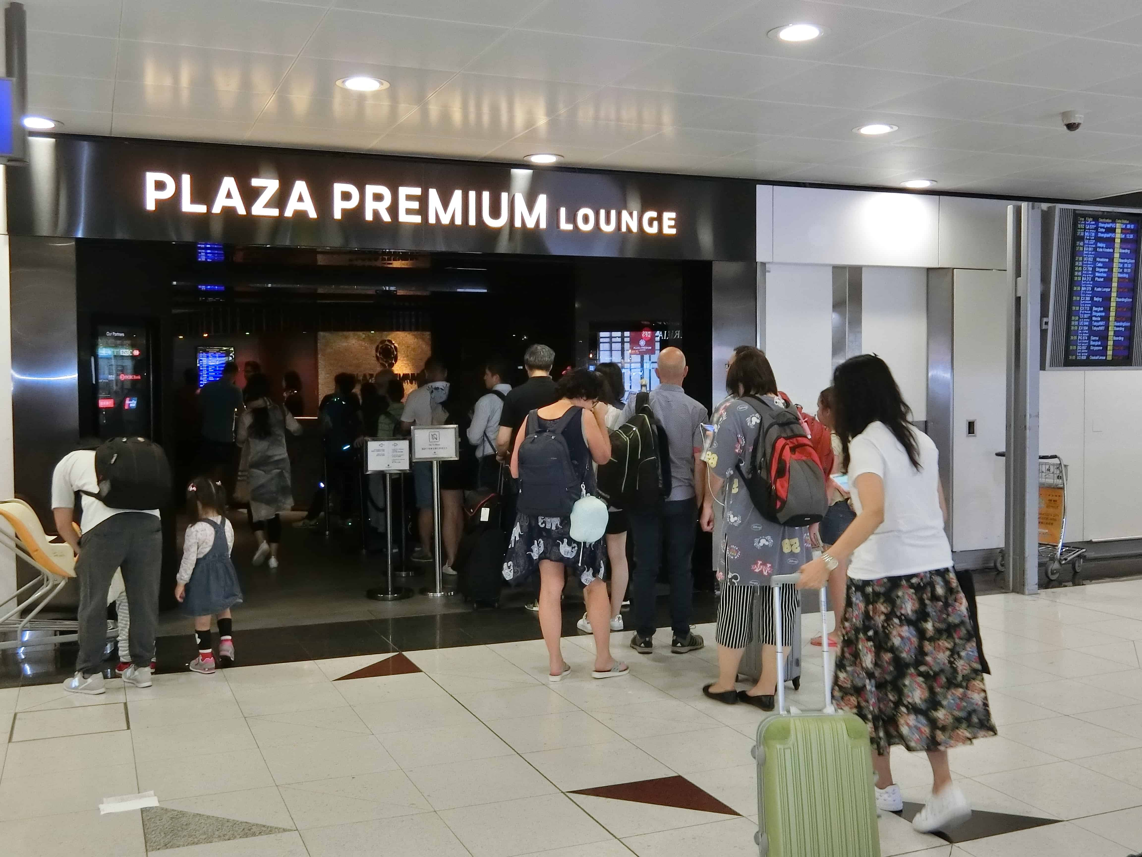 image-of-hong-kong-international-airport-plaza-premium-lounge-entrance